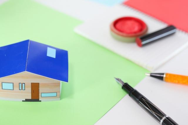 家の解体に必要な事前計画の立て方とは?